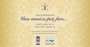 SAVE THE DATE-Cena Beneficenza- 2 marzo